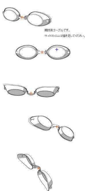 Goggles001big1